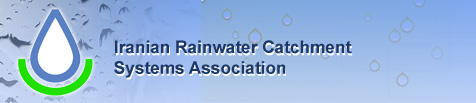 Iranian Rainwater Catchment Systems Association